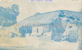 Дом рождения Рамалинги